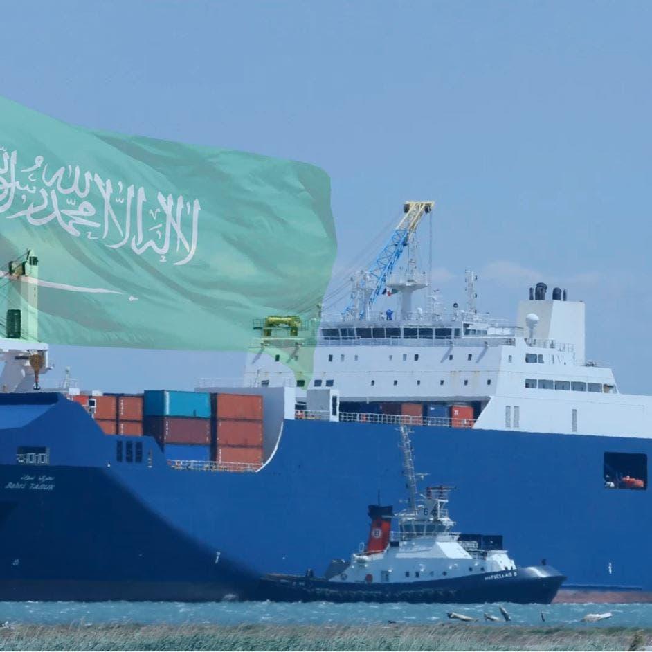 السعودية تحقق 45 مليار ريال فائضاً تجارياً بالربع الثالث