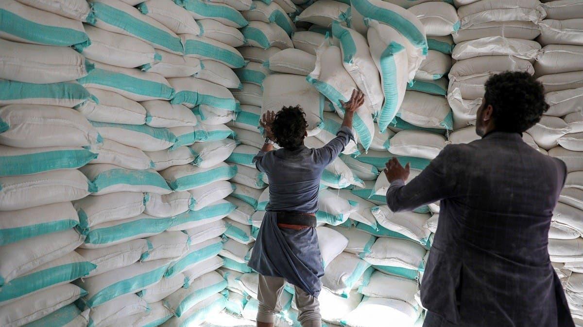 Yemen's Houthi militia slam World Food Programme after Nobel Peace Prize win thumbnail