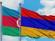 أرمينيا توقّع اتفاقاً مع أذربيجان لإنهاء الحرب