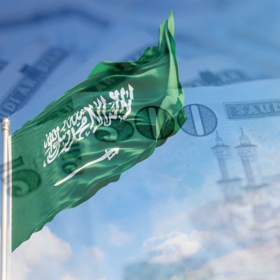 موديز: تصنيف ائتماني رفيعلإصدارات السعودية المحلية عند Aaa. sa