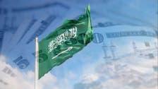 محمد بن سلمان: صندوق الاستثمارات سيضخ 300 مليار ريال في 2021 و2022