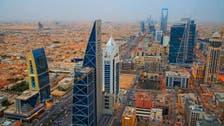 """بعد تقديم 132 مليار ريال.. المركزي السعودي يمدد """"تأجيل الدفعات"""" و""""التمويل المضمون"""""""