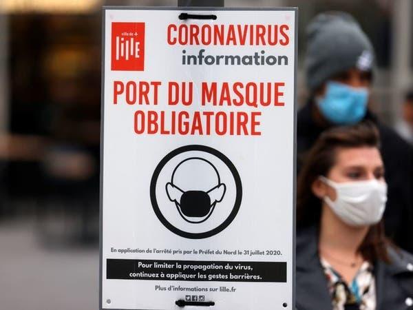 أوروبا تواجه معضلة موجة تفش ثانية لفيروس كورونا