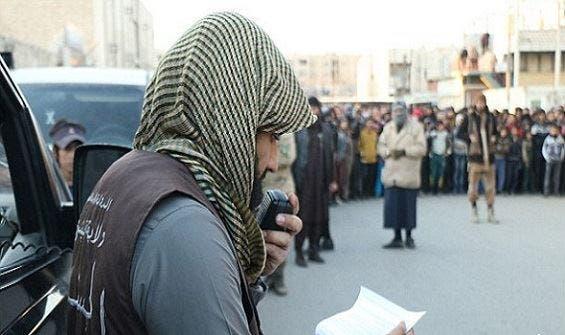 داعش و بی حرمتی به متهمان