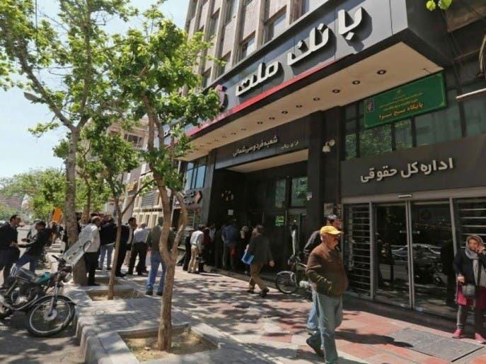 عقوبات أميركية على 18 بنكاً إيرانياً