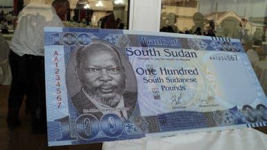 متحدث حكومي: جنوب السودان سيغير العملة لتحسين الاقتصاد