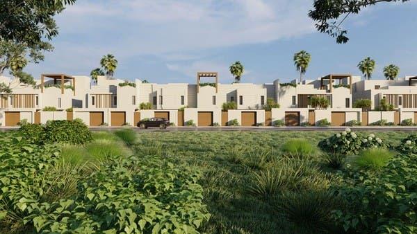 """السعودية.. """"الوطنية للإسكان"""" تُطلق مشروع """"النرجس فيو"""""""