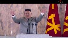 معجزة في كوريا الشمالية.. زعيمها الأوحد يعتذر من شعبه