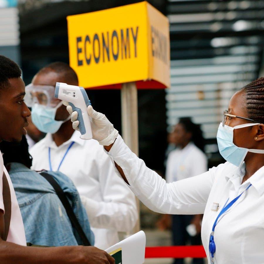صندوق النقد: إفريقيا بحاجة لـ1.2 تريليون دولار حتى 2023 لمكافحة كورونا