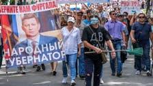 روس : گورنرکی گرفتاری کے خلاف احتجاج؛پولیس کا کریک ڈاؤن،25 مظاہرین گرفتار