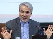 إصابة مساعد الرئيس الإيراني بكورونا