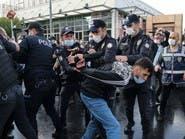 """تركيا.. الشرطة تعتقل مجموعة حاولت إحياء ذكرى """"مذبحة القطار"""""""
