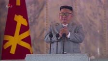 """""""كيم يونغ أون"""" فضائي متخفٍ!.. لن تصدق من قال هذا!"""