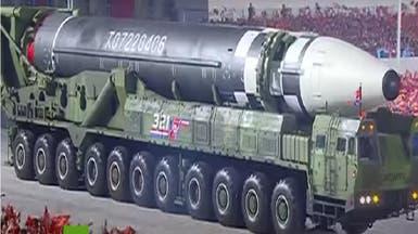 تعرف إلى صاروخ كوري نووي وصفوه بوحش يصل لأي مكان