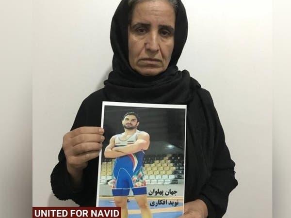 موحدون لأجل نويد.. مأساة مصارع إيران تقلب مواجع رياضيين