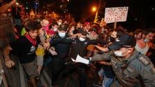 New anti-Netanyahu protests in Israel despite coronavirus restrictions