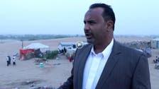 یمن میں شاہ سلمان ریلیف سینٹرکی طرف سے امدادی سامان کی تقسیم