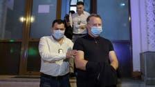 Romanian police detain former anti-money laundering head over fraud