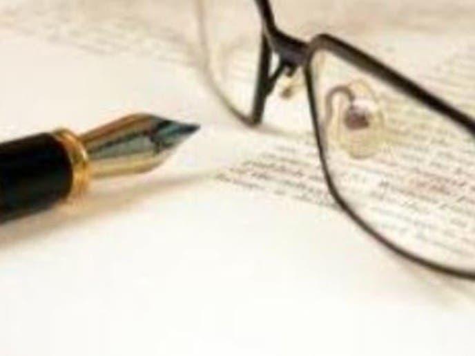 تمويل علاج «كوفيد ـ 19» وترجمة الأقوال إلى أفعال