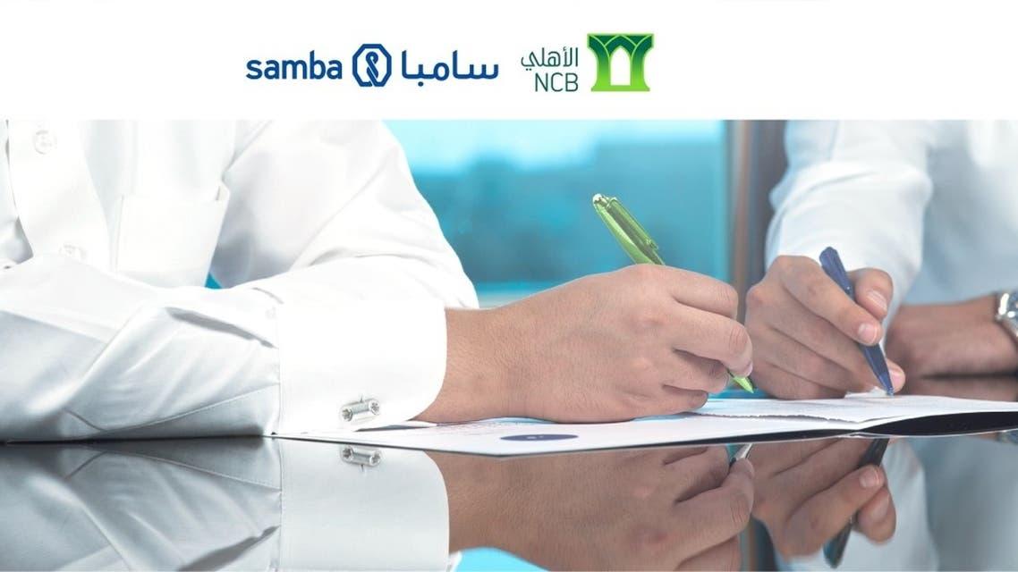 Saudi Arabia's biggest lender National Commercial Bank (NCB) has entered a binding merger agreement with smaller lender Samba Financial Group. (Twitter/@AlAhliNCB)