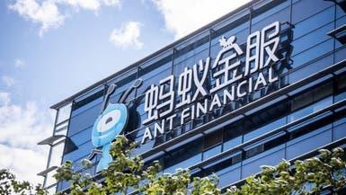 """آنت جروب"" قد تجمع17 مليار دولار من طرح عام في شنغهاي"