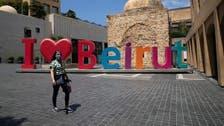 لبنان: کووِڈ-19 کے یومیہ کیسوں کی تعداد میں اضافہ ، بار اور نائٹ کلب تاحکم ثانی بند