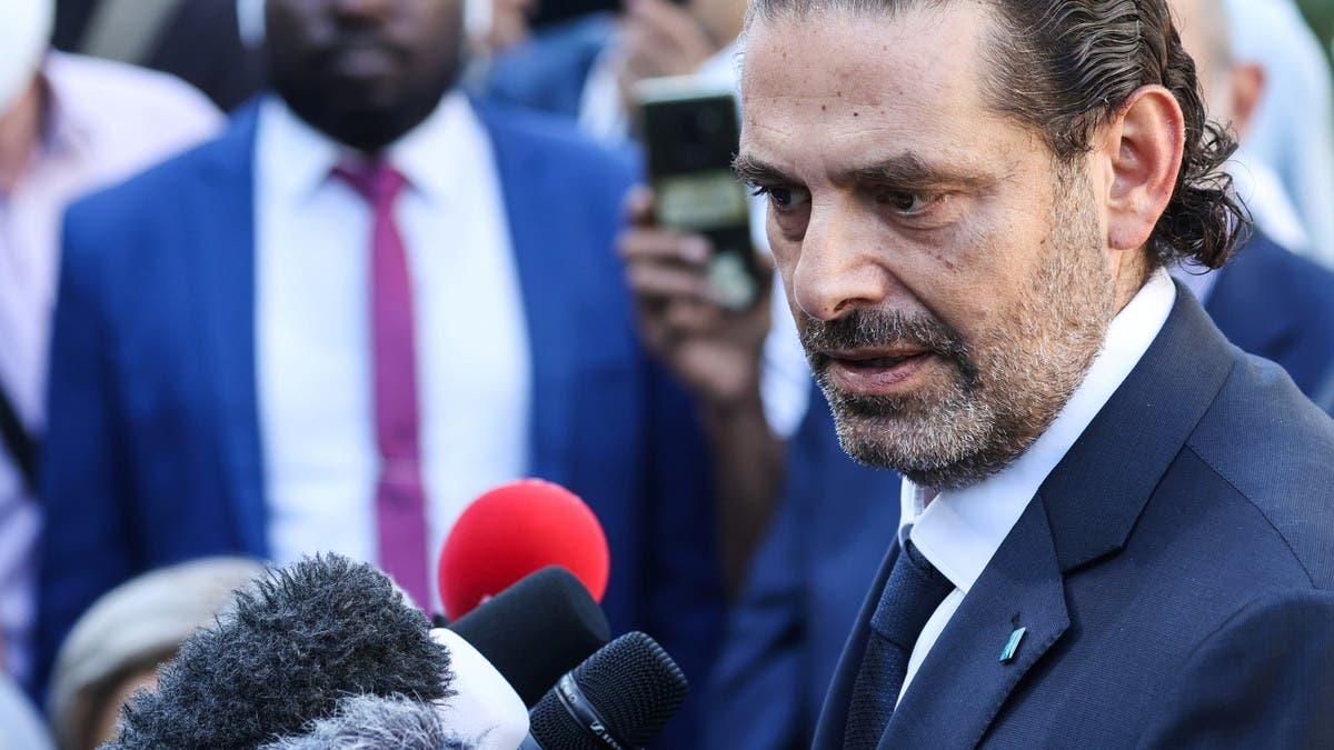 الحريري: كلام وزير الخارجية ضد دول عربية عبثي ومتهور