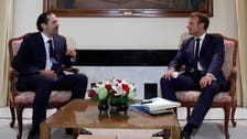 Lebanon's ex-PM Hariri to meet parties over French rescue plan