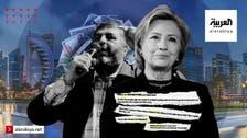 ہیلری کی ای میل میں قطر کی اخوان کو چینل کے قیام کے لیے فنڈنگ کا بھانڈہ پھوڑ دیا