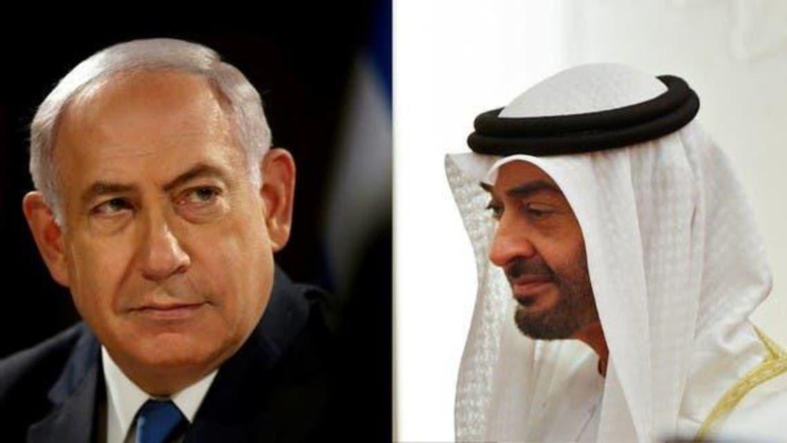 Israeli PM UAE Crown Prince
