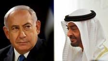 ولی عہد ابوظبی شیخ محمد کی اسرائیلی وزیراعظم نیتن یاہو سے امن امکانات پر بات چیت