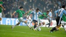 ارتفاع لاباز ينذر الأرجنتين بمباراة صعبة أمام بوليفيا