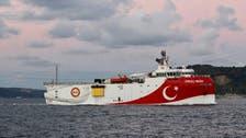 قبرص: سننفذ سياساتنا للطاقة رغم استفزازات تركيا