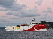 دعوات أنقرة تناقض تحركاتها.. تمديد التنقيب شرق المتوسط