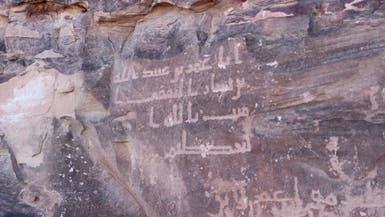 صور لجبال في تبوك.. نقوش أثرية تطل على نيوم
