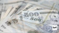 اندماج الأهلي التجاري وسامبا يحقق وفورات سنوية 800 مليون ريال