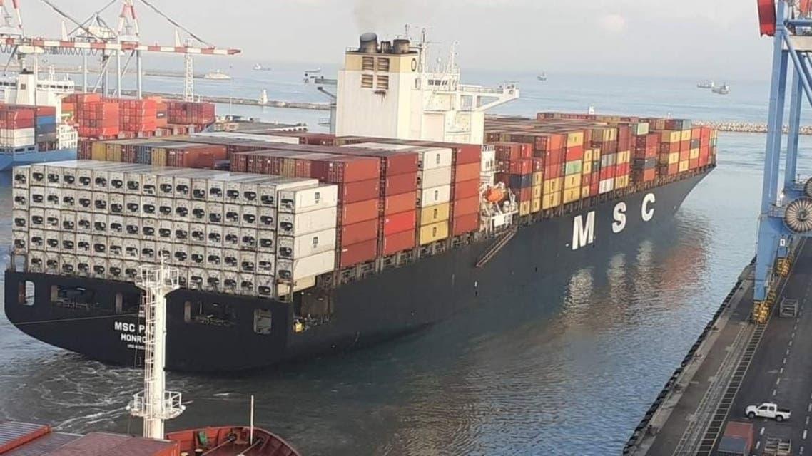 سفينة الشحن