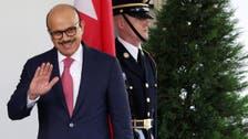 عرب امن فارمولے کے تحت تنازع فلسطین کا دو ریاستی حل چاہتے ہیں: بحرین