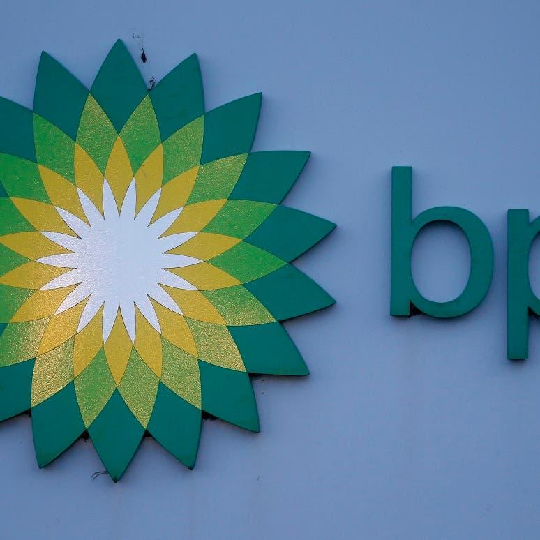 """كورونا يكبّد """"BP"""" أول خسارة في 10 سنوات بـ5.7 مليار دولار"""