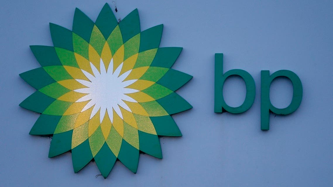 BP holds 60 percent of the Block 61 project in Oman. (Reuters)