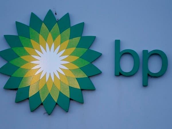 BP تؤكد خططا لتزويد أوروبا بالغاز الأذربيجاني بآخر العام