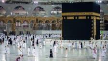 سعودی عرب:کووِڈ-19 کے یومیہ کیس اگست کے بعد پہلی مرتبہ ایک ہزار سے متجاوز