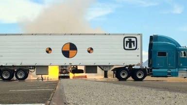 اختبار شاحنة نقل أسلحة نووية مضادة لحوادث التصادم والاختطاف