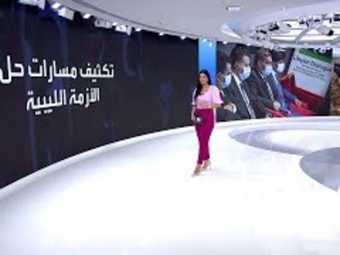 الأزمة الليبية على طاولات هذه الدول
