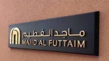 """""""ماجد الفطيم"""" للعربية: مؤشرات على عودة الأوضاع الطبيعية منتصف 2021"""