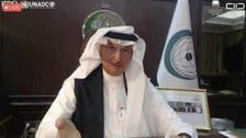 سعودی عرب: جی 20 بین المذاہب ورچوئل فورم میں مسلم ، یہود اور مسیحی لیڈروں کی شرکت