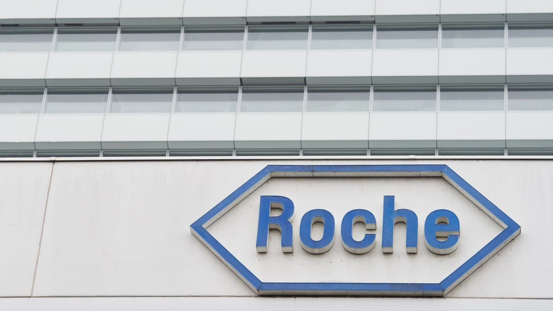 Swiss pharmaceuticals giant Roche. (File photo: AFP)