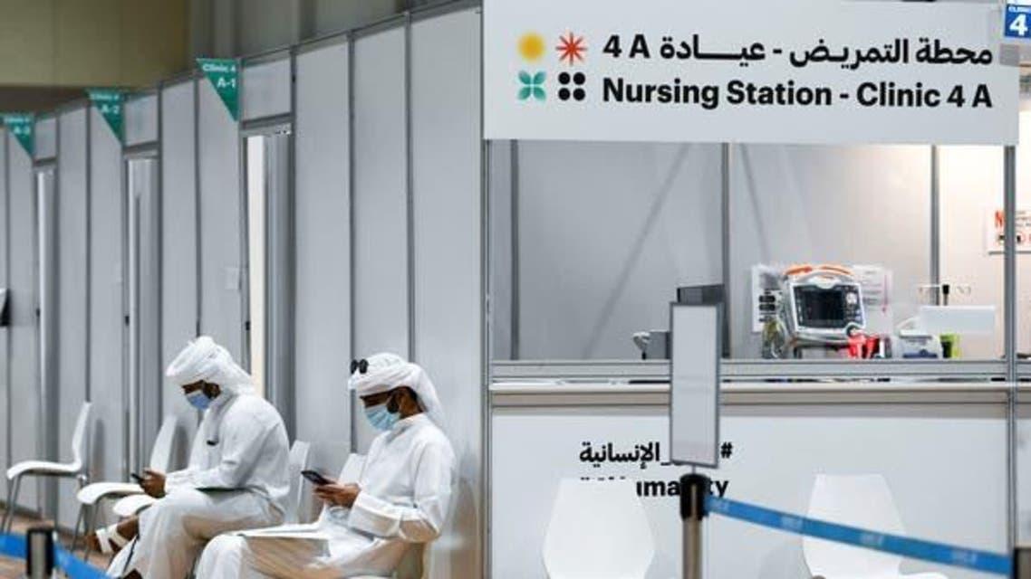 UAE Vaccine Test
