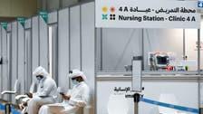 کرونا وائرس :امارت ابوظبی میں داخلے اور قیام کے لیے تین پی سی آر ٹیسٹ لازمی قرار