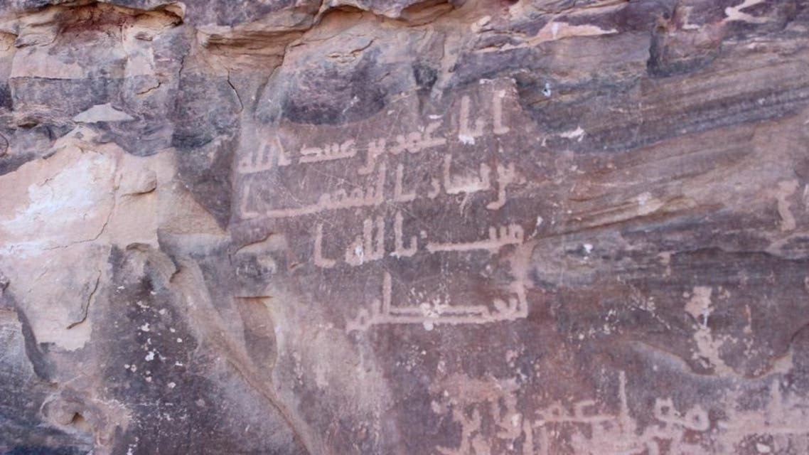 saudi mountain turns into a Museum